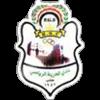 Аль Хория