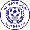 Аль-Наср Дубай