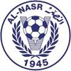 Аль-Наср II