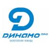 Динамо-про