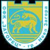 Загорец Нова Загора