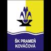 СК Прамен Ковакова