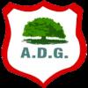 Агилас Гуанакасте