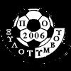 ПО Ксилотимпоу 2006
