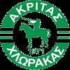 Акритас Хлорака