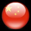 China (TBL) жен