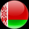 Беларусь (жен)