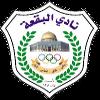 Аль-Бака
