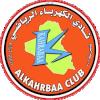 Аль Караба
