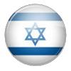 Израиль (жен)