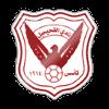 Аль Фехахил