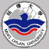 Мин Чуань Юниверсити