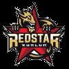 Красная Звезда Куньлунь