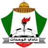 Аль Вихдат