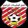 Аль-Салибихаэт