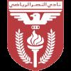 Аль-Наср Эль-Фарвания
