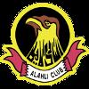 Аль-Ахли Манама