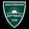 Анагенниси Деринья