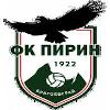 Пирин Благоевград