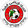 Спорт Клуб Тира