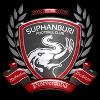 Супханбури