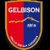 Гельбисон Клиенто
