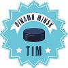Динамо Минск тим