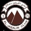 Аль-Джабалайн