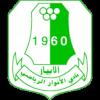 Аль-Анвар Клуб