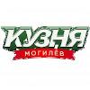 Кузня Могилев