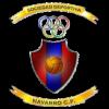 СД Наварро