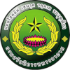 Эйр Форс Велфеир Департмент