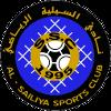 Аль-Сайлия (23)