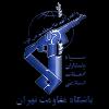 Могхавемат Тегеран