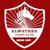 Аль-Ватба (21)