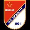 Пролетер Нови-Сад