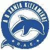 Киссамикос