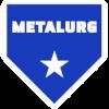 Металлург тим